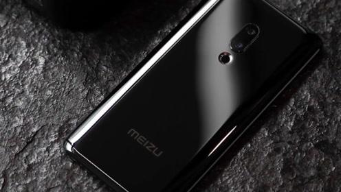 全面屏手机已经过时了,无孔手机将成为新趋势,魅族却先发制人