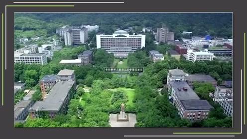 堪比北大清华的华东五校,谁才是真正的第一?我们用数据说话!