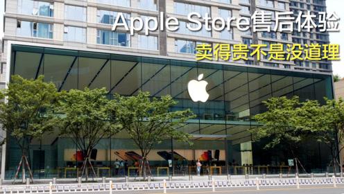 挑不出毛病——Apple Store售后体验