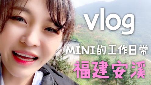 大胃mini的Vlog#工作拍摄的日常,原来真是边玩边工作