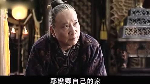 大明王朝1566:严世蕃欺人太甚,嘉靖帝准备收网