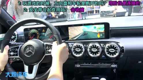 上海CES展:坐在奔驰里用方向盘玩赛车游戏