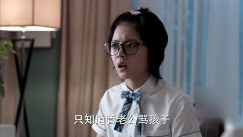 《少年派》林妙妙怼妈妈:一天到晚吼吼吼,了无生趣!