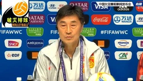 贾秀全:参加世界杯中国女足已十分出色,想100种出线方式没用