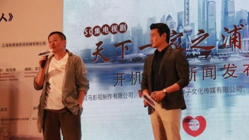 陆毅出席活动大秀上海话,回忆儿时趣事笑料不断
