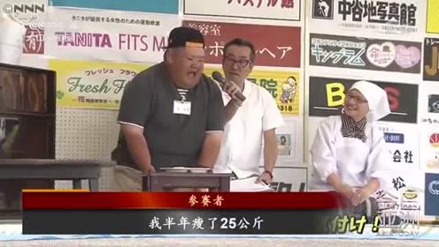 发泄!掀桌大赛 日本另类比拼喊出心里话