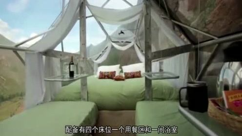 世界上最惊险的旅馆,不但挂在悬崖上还是全透明的