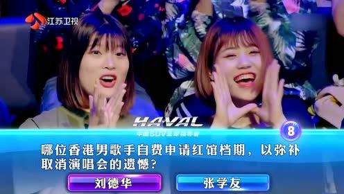刘德华自费申请红馆档期 以弥补取消演唱会的遗憾