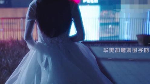 """《热搜女王》先导预告来袭:看""""女王""""如何立足娱乐圈"""