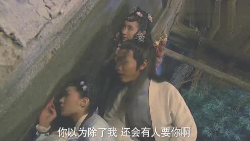 明珠游龙:郡主向男子诉苦,说大哥要把自己嫁给恶霸,真可伶!