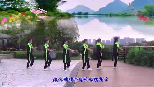 《一晃就老了表演团队版》西安华清群广场舞