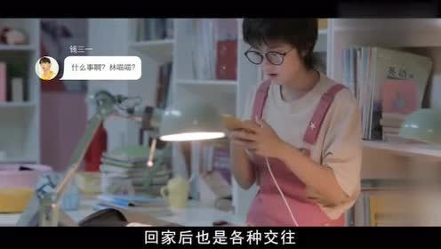 少年派:郭俊辰深夜表白,霸气索吻赵今麦,邓小琪看到直接崩溃!