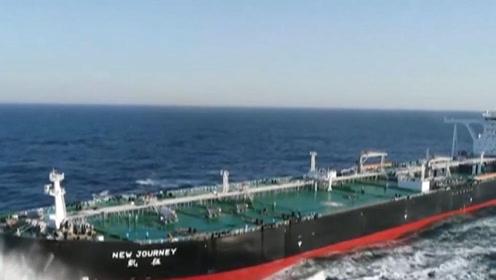 """全球首艘超大型智能油轮""""凯征""""号成功交付"""