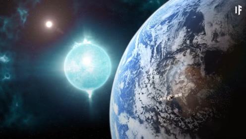 如果太阳系中出现了一个磁星会怎样?分子结构将被瓦解!磁场太强
