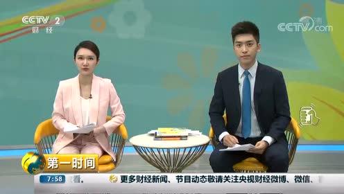 西安购房新政:非本市户籍社保满5年者可购1套住房视频
