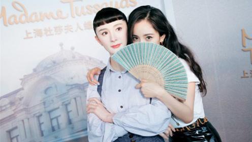 """杨幂新剧蜡像造型揭幕 """"傅函君""""锅盖头撞脸大头儿子"""