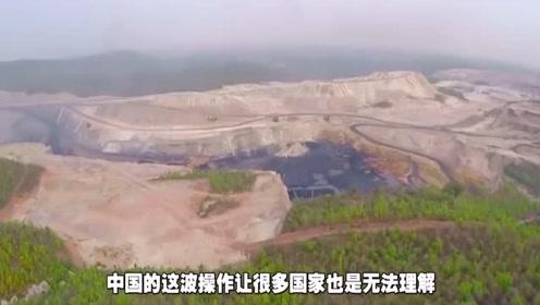 """中国斥资十几亿只为""""填坑""""?多国表示不解,美却一眼看穿"""
