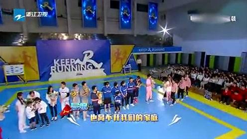 宋雨琦李晨勇夺大金牌,刘昊然现场脱粉,大黑牛不开心了!