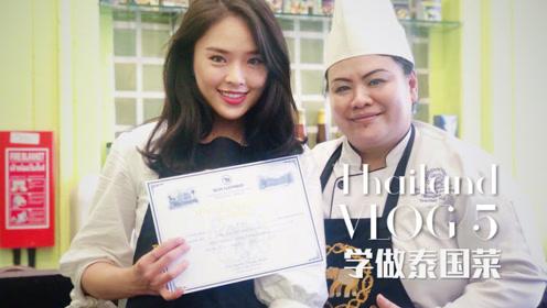 学做泰国菜,泰国唯一一家泰料米其林三星,吃货们看起来!