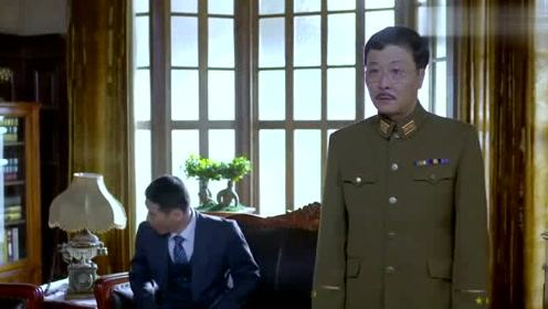 虎口拔牙:饭冢询问王天桥,有没有办法可以驱鬼