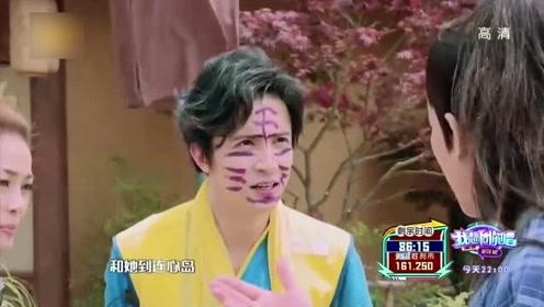 薛之谦终于找到师傅,被化成小花猫,好可爱呀!
