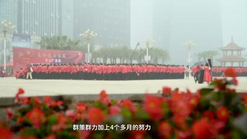 2019集美区《千人共舞献礼新中国》纪录片
