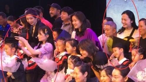 姚晨李小璐参加儿女毕业典礼罕见同框,甜馨和小土豆竟是同班同学