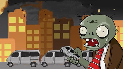 为什么僵尸车宁愿放烂也不愿开走?