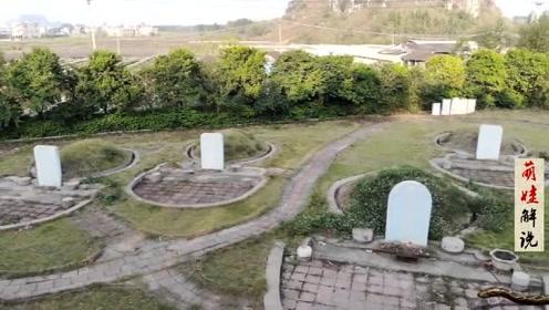 风水宝地航拍:广西著名的公墓群,据说是国师所点,想必是好风水