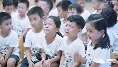 一起长大的约定,海口五源河幼儿园大三班·2019毕业季微电影