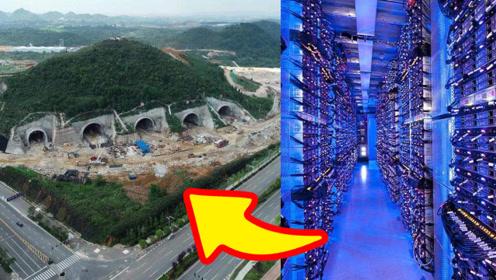为什么华为腾讯都要把数据中心建在贵州?原因你知道吗?