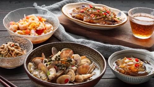夏日开胃凉菜合辑,教你五种经典酱汁调法!