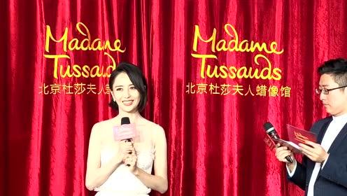 北京杜莎夫人蜡像馆 佟丽娅蜡像揭幕