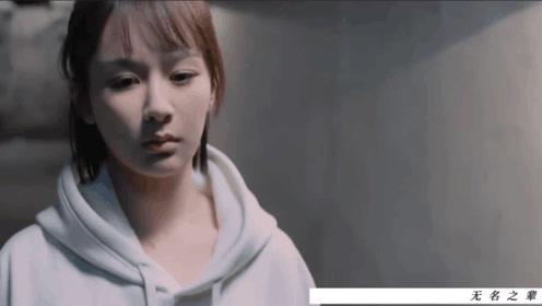 《亲爱的》曝片头曲,杨紫8字独白戳中泪腺,与李现相思难表