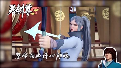 灵剑尊:无数强者激烈鏖战,天才云集的武府选拔终于开始!