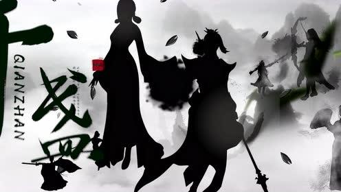 【SING女团】电子国风主打曲《千盏》歌词版PV