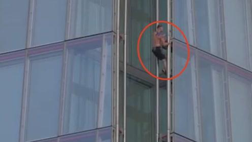 1017英尺高!伦敦19岁小伙徒手爬上欧洲第二高大厦