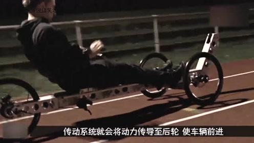 不用脚蹬,三个轮子,时速25公里的自行车,你见过吗?