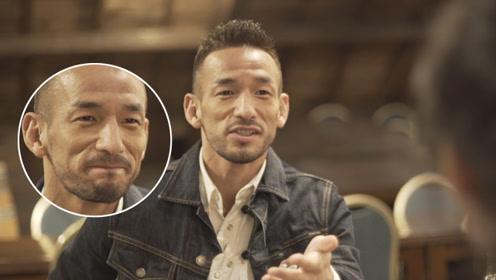 15年的职业生涯却不是他的梦想 中田英寿用7年找到了新的激情