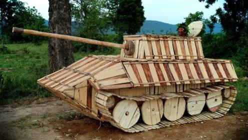 荒野求生:农村小哥用木头搭建出巨型坦克模型,这手艺太牛了