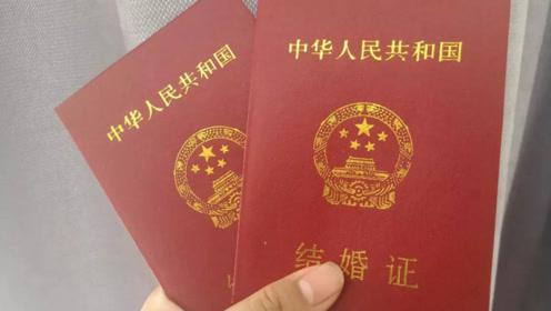 为什么?中国结婚率创近十年新低,年轻人的婚姻被啥绊住了脚