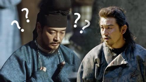 长安十二时辰科普:不良人约等于锦衣卫?征用前他们真的犯过罪!