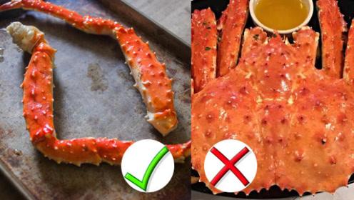 为什么吃帝王蟹都只吃腿,不吃蟹身?看完解开多年疑惑