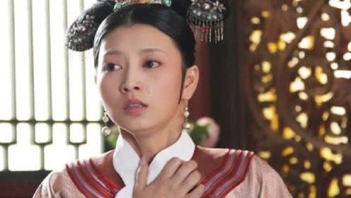 """清朝妃子脖子上的""""白布条"""",虽是装扮,但更是为了""""方便""""皇上"""