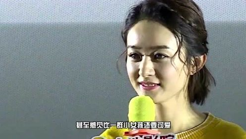 赵丽颖为什么一直留中长发?看了她扎麻花辫,才知她是漫画脸