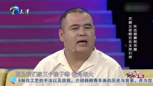 小伙失去左臂和双腿 但依然不顾父母阻拦去北京打拼
