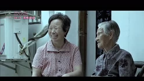 九重山《二十二》MV主题曲-燕池!