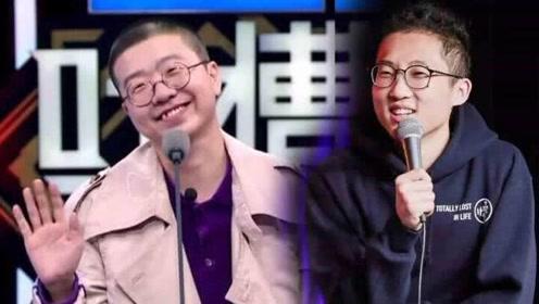 """脱口秀金句大赏→李诞池子组团""""炮轰""""娱乐圈?"""