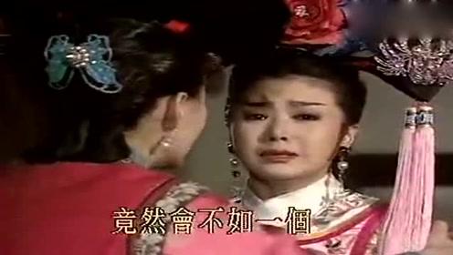 梅花烙:公主不如低贱的卖唱女?吟霜疯狂逼迫公主心眼歹毒!