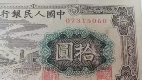 这种旧纸币很少有人见过,收藏价值很高,单张就值5500元!